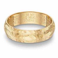 Hammered Wedding Vow Ring, 14K Gold