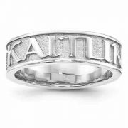 Sandblasted Custom Personalized Name Band Ring in Sterling Silver