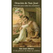 Spanish Prayer of St. Joseph Holy Cards - (50 Pack)
