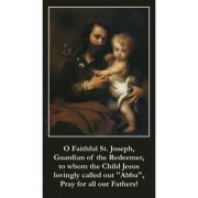 Father's Day Prayer Card (50 pack)