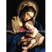 Memorare Prayer Card (Large) (50 pack)