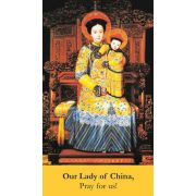 Our Lady of China Prayer Card (50 pack)