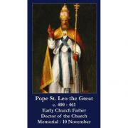 Pope Saint Leo the Great Prayer Card (50 pack)