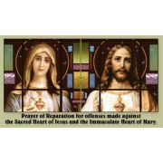 Prayer of Reparation to the Hearts of Jesus & Mary Holy Card 50pk
