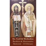 Saints Cyril & Methodius Prayer Card (50 pack)