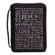 Ex Large Names of Jesus Black Christian Book Covers