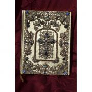 Urbino KJV Jeweled Bible with Faceted Garnets & Pearls
