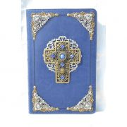 Wrapped in Royalty Jeweled Cross Bible-ESV OUT OF PRINT