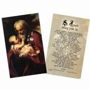 Saint Joseph (Older) Holy Card