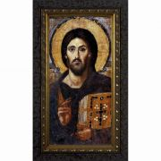 Christ Pantocrator Icon - Ornate Dark Framed Wall Art