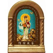 Our Lady of China Prayer Desk Shrine