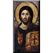 Christ Pantocrator 6th Century Icon Wall Plaque