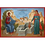 The Samaritan Woman at the Well Icon Wall Plaque