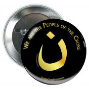 We are the People of the Cross Nazarene Button