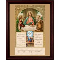First Communion/Confirmation Certificate w/Gold Accents - Cherry Frame