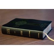 Personalized Text Bible Celtic Cross Cover Black Genuine Leather RSVCE