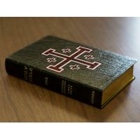 Personalized Bible Cross of Jerusalem Crusader Genuine Leather NABRE