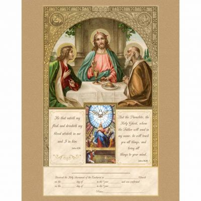 First Communion & Confirmation Certificate w/Gold Accents Unframed -  - PRI-CERT-FCCM1