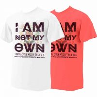 I Am Not My Own: Saint Kateri Quote T-Shirt