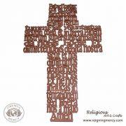 """Wooden Laser Prayer Cross """"Pater Noster"""" (17"""" x 11"""")"""