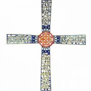 The Cross of Blessing Aluminum Wall Plaque w/Colorful Inlays