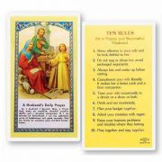 A Husband's Daily Prayer Laminated 2 x 4 inch Holy Card (50 Pack)