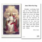 Christ The King 2 x 4 inch Holy Card - (Pack of 100)