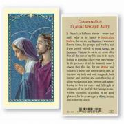 Consecration To Jesus Through Mary Laminated 2 x 4 Holy Card (50 Pack)