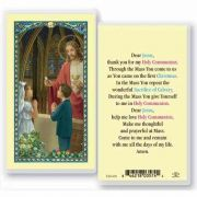 First Communion Prayer Laminated 2 x 4 inch Holy Card (50 Pack)