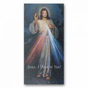 Fratelli Bonella Divine Mercy Fine Art Canvas Print 19 x 39 inch
