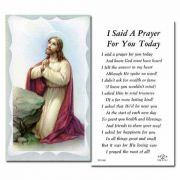 I Said A Prayer 2 x 4 inch Holy Card - (Pack of 100)