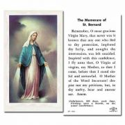 Memorare 2 x 4 inch Holy Card - (Pack of 100)