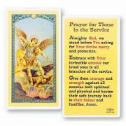 Prayer For Those In The Service 2 x 4 inch Holy Card (50 Pack)