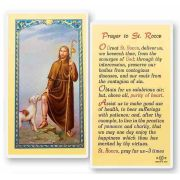 Prayer To Saint Rocco Holy Card - (Pack Of 31)