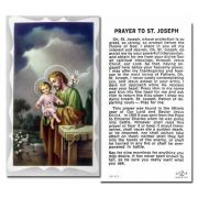 Saint Joseph  Holy Card  w/Gold Edges 100 Pack