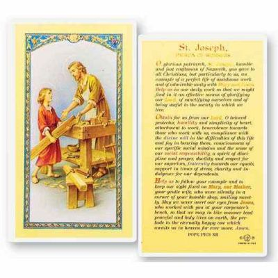 Saint Joseph The Worker 2 x 4 inch Holy Card (50 Pack) - 846218015227 - E24-635